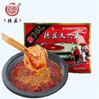 重庆特产德庄全家福微辣火锅底料300克牛油麻辣火锅调料