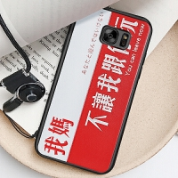 三星s7手机壳Samsung套sm-g930a黑色g93ofg9300防摔s七保护女