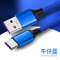 努比亚M2 N1 Z17 mini手机高速快充头充电器数据线type-c 蓝色 5A快充type-c