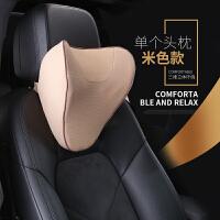 汽车腰靠护腰靠垫靠背座椅腰枕车用太空记忆棉靠车载腰垫头枕套装