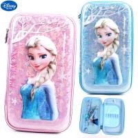 迪士尼EVA�P袋小�W生大容量文具盒�和�冰雪公主3D防水可�坫U�P袋