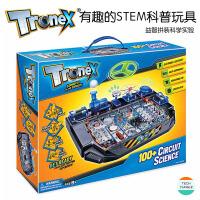 香港TRONEX科学实验STEM儿童科普物理玩具电子积木小学生礼物礼盒