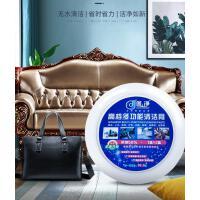 创净多功能清洁膏擦皮具皮革沙发清洁去污清洗家用多用途清洁剂kb6