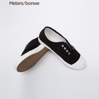 【618返场购,每满200减100】美特斯邦威女鞋帆布鞋夏季新款情侣一脚蹬懒人鞋女202621 S