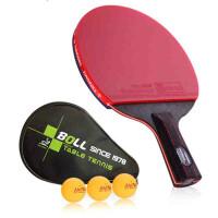 送3球 手工打造红黑碳王ppq乒乓球拍 蒂姆波尔底板横拍直拍 手工打造 红黑碳王 纳米碳王 单拍