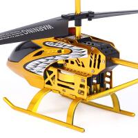 捣蛋鬼小型遥控飞机耐摔充电动合金直升机儿童玩具直升飞机无人机 【收藏送】易损配件+遥控电池+运费险