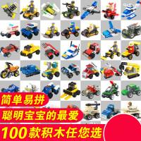 儿童积木legao玩具3-6周岁益智力男孩子1-2岁迷你5小拼装7-8-10岁