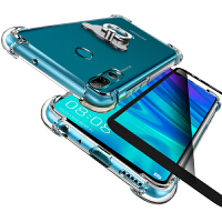 华为麦芒8手机壳 华为 麦芒8手机套 麦芒8保护套壳 透明硅胶全包防摔气囊手机壳套