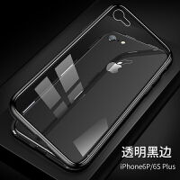 苹果6手机壳iphone6splus网红新款iphone6潮牌超薄壳全包防摔男款6plus透明女款玻