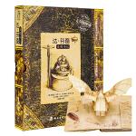 达・芬奇-发明手记(3D立体纸艺科学书)
