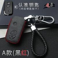 比亚迪唐宋速锐秦思锐S6 S7 G3 L3 G6 F3专用真皮钥匙包锁匙扣车钥匙套保护壳改装