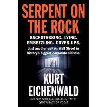 【预订】Serpent on the Rock 美国库房发货,通常付款后3-5周到货!