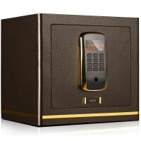全能保险柜 X3 电子密码双保险保管箱/柜 办公家用全钢防盗  高38CM