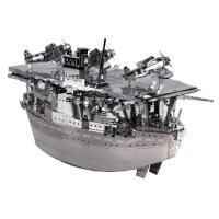 赤城号航空母舰DIY创意模型手工玩具礼品3D立体金属拼图