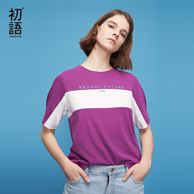 初语2018夏季新款 杂色拼接字母印花棉质撞色宽松T恤女