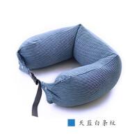 乳胶颗粒U型枕碎胶枕护颈枕靠枕颈椎枕午睡枕高铁长途旅行枕