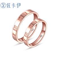 佐卡伊 玫瑰18K金钻石戒指对戒时光系列新品钻戒男戒女戒