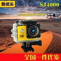 SJ400运动摄像机防水相机摩托自行车头盔头戴式行车记录仪航拍FPV 官方标配