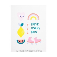 澳洲kii.K Cute可爱系列 日记本手帐本DIY装饰 贴纸本素材本