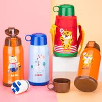 保温杯男女幼儿园学生不锈钢两用水杯儿童水壶带吸管宝宝