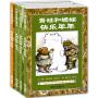 全新正版限时抢,满39包邮,活动中・・青蛙和蟾蜍是好朋友全4册 学校指定阅读桥梁书 信谊世界精选儿童文学畅销4-5-6-7-8-9岁儿童绘本图画故事书籍 亲子阅读故事