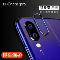 20190528201616198小米9镜头膜红米note7pro镜头保护圈9se摄像头钢化膜8手机后镜mix3配件镜