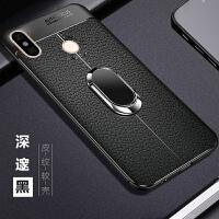小米Max3手机壳6.9寸mimax3米miMxa3新款皮纹m1ma3x防摔mlmx3商务