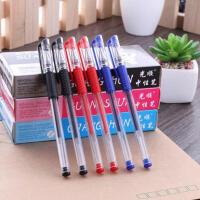 中性笔 学习办公用品 0.5mm碳素笔 水笔 签字笔针管头中性笔一盒装考试水笔