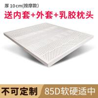 乳�z床�|1.8m床�5cm泰天然橡�z1.5米5cm乳�z 厚10CM �w�?�(不可定做)