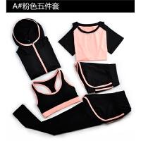 瑜伽服三件套秋冬天速干健身房跑步宽松大码健身衣显瘦运动套装女 粉红色 A#粉色5件套