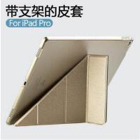 苹果平板ipad pro皮套苹果iPad Pro保护套超薄ipadpro皮套12.9寸平板电脑保护壳休眠支架ipad