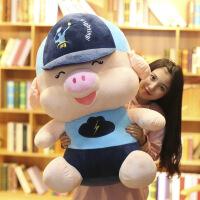 ?棒球帽猪毛绒玩具娃娃玩偶公仔大号女生睡觉抱枕生日礼物