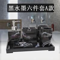 欧大理石纹欧式卫浴五件套树脂简约牙刷漱口杯洗漱套装洗手液瓶