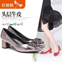红蜻蜓女鞋 新款春秋粗跟尖头真皮浅口中跟女鞋单鞋婚鞋
