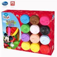 迪士尼手工泥粘土工具儿童3d小麦泥冰淇淋玩具橡皮泥彩泥模具套装