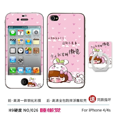 PG4S手机壳iPhone4保护套A1387钢化膜A1332卡通彩膜A1431爱疯四P果4 iPho 睡懒觉+同款指环 送同款钢化彩膜+支架三件套