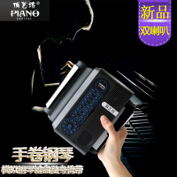 ?手卷钢琴88键盘加厚专业版便携式初学入门软折叠电子琴