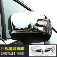 于Jeep吉普自由侠倒车镜装饰罩 16-17自由侠改装后视镜盖SN8466