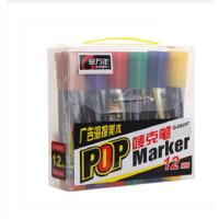 金万年 POP海报笔 12mm 手写海报 广告设计马克笔 唛克笔G-0929T 12色/盒