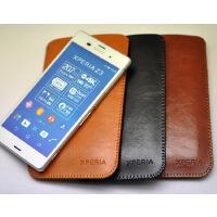 索尼 XPERIA Z2 Z3 Z3+ Z4 皮套 手机套 保护套 超薄 内袋 内胆