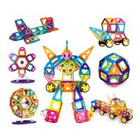 七彩梦磁力片积木儿童玩具磁铁磁性1-10周岁男孩女孩