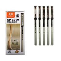 真彩 金典中性笔 0.5mm 办公签字笔 GP-2359 黑色 一盒12支装