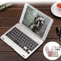 苹果平板ipad mini4保护套超薄蓝牙键盘mini2保护壳休眠迷你3皮套金属材质背光新款创意保护
