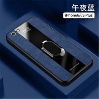 苹果6plus手机壳套 iphone6splus保护套 苹果iphone6plus/6splus全包防摔硅胶软壳磁吸支