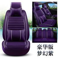 新夏季汽车坐垫夏天车垫子简易汽车坐垫荞麦全套新款全新女士单