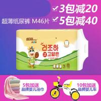 baby透气纸尿裤 男女宝宝通用婴幼儿环贴纸尿裤M46片a201