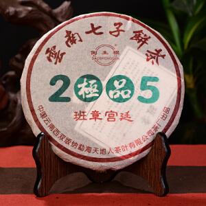 【7片整提一起拍】2005年 天地人茶厂 班章古树熟茶 357克/片