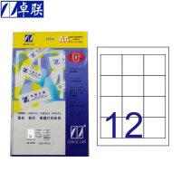 卓联ZL1279A镭射激光影印喷墨 A4电脑打印标签 70*67.7mm不干胶标贴打印纸 12格打印标签 10页