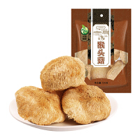 禾煜 猴头菇 120g/袋 南北干货菌菇特产