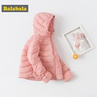 巴拉巴拉女童外套2018新款冬季大童儿童羽绒棉服连帽韩版时尚淑女